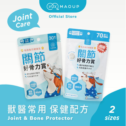 MAOEAT Joint Protector Health Treat