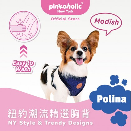 【Pinkaholic】機能胸背帶 NY Trendy 3X Protection Harness ( Hot Pick Collection )