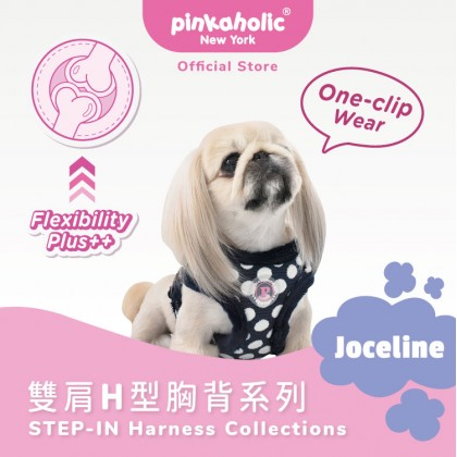 【Pinkaholic】H 型安全高性能胸背帶 Step-in Harness ( Multiple Design Available)