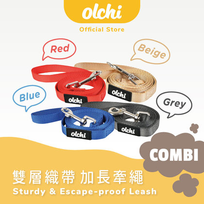 【 Olchi 올치】經典反光胸背帶 COMBI Harness (Matching Leash Available)